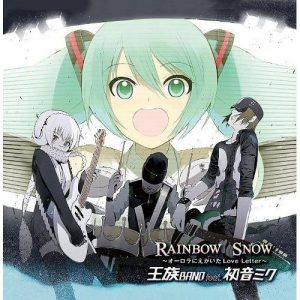 Ouzoku BAND feat. Hatsune Miku – Rainbow Snow -Aurora ni Egaita Love Letter- [Album]