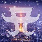 [Album] Ayumi Hamasaki – WINTER BALLAD SELECTION [FLAC/ZIP][2014.11.26]