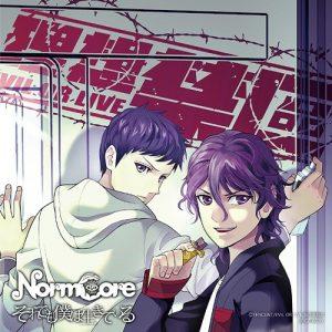 "[Single] NormCore – Soredemo Boku wa Ikite Iru ""Evil or Live"" Ending Theme [MP3/320K/ZIP][2017.11.22]"