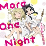 [Single] Chito (CV: Inori Minase), Yuuri (CV: Yurika Kubo) – More One Night [MP3/320K/ZIP][2017.11.29]