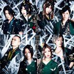 [Single] Wagakki Band – Yuki Kageboushi [MP3/320K/ZIP][2018.01.24]