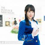 [Album] Nana Mizuki – THE MUSEUM III [Hi-Res/FLAC/ZIP][2018.01.10]
