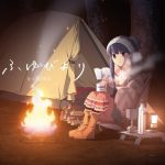 "[Single] Eri Sasaki – Fuyu Biyori ""Yuru Camp"" Ending Theme [FLAC/ZIP][2018.01.24]"
