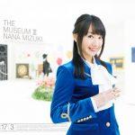 [Album] Nana Mizuki – THE MUSEUM III [MP3/320K/ZIP][2018.01.10]