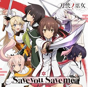 "[Single] V.A. – Save you Save me ""Toji no Miko"" Opening Theme [MP3/320K/ZIP][2018.01.24]"