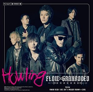 "[Single] FLOW×GRANRODEO – Howling ""Nanatsu no Taizai: Imashime no Fukkatsu"" Opening Theme [MP3/320K/ZIP][2018.01.24]"