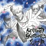 "[Single] BURNOUT SYNDROMES – Hana Ichimonme ""Gintama.: Shirogane no Tamashii-hen"" Ending Theme [MP3/320K/ZIP][2018.02.07]"