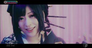[PV] Wagakki Band – Yukikage Boshi [HDTV][720p][x264][AAC][2018.01.24]