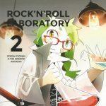 [Album] Kishida Kyoudan & THE Akeboshi Rockets – ROCK'N'ROLL LABORATORY 2 [MP3/320K/ZIP][2016.04.24]