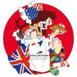 [Album] Kishida Kyoudan & THE Akeboshi Rockets – .JP [MP3/320K/ZIP][2012.05.27]