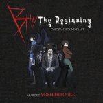 B: The Beginning Original Soundtrack [MP3/320K/ZIP][2018.03.02]