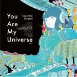 [Album] Sayonara Ponytail – You Are My Universe [AAC/256K/ZIP][2018.03.14]
