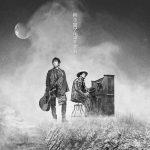 [Album] Sukima Switch – Shinkukan Algorithm [AAC/256K/ZIP][2018.03.14]
