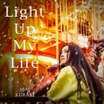 [Single] Mai Kuraki – Light Up My Life [MP3/320K/ZIP][2018.03.16]
