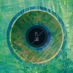 [Album] BURNOUT SYNDROMES – Kujaku [MP3/320K/ZIP][2018.02.21]