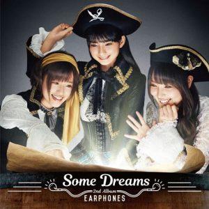 [Album] Earphones – Some Dreams [MP3/320K/ZIP][2018.03.14]