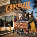 [Album] GIRLFRIEND – Chocolate [AAC/256K/ZIP][2018.02.21]