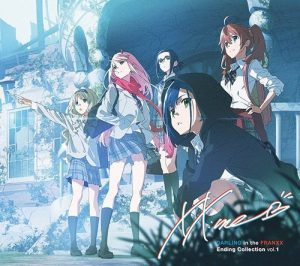 DARLING in the FRANXX Ending Collection Vol.1 [FLAC/ZIP][2018.03.28]