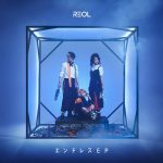 [Mini Album] REOL – Endless EP [Hi-Res/FLAC/ZIP][2018.01.09]