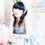 [Mini Album] Yukari Tamura – Koi wa Tenshi no Chime Kara [AAC/256K/ZIP][2018.02.21]
