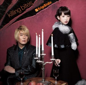 "[Single] fripSide – killing bites ""Killing Bites"" Opening Theme [MP3/320K/ZIP][2018.02.28]"