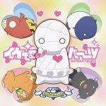 "[Single] Iketeru Hearts – Rosetta Stone ""Miira no Kaikata"" Ending Theme [MP3/320K/ZIP][2018.03.07]"