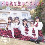 """[Single] Tsuri Bit – Fushigi Na Tabi Wa Tsuzukunosa """"Miira no Kaikata"""" Opening Theme [MP3/320K/ZIP][2018.03.07]"""