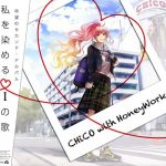 [Album] CHiCO with HoneyWorks – Watashi wo Someru I no Uta [FLAC/ZIP][2018.02.28]