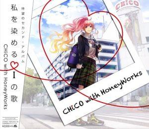 [Album] CHiCO with HoneyWorks – Watashi wo Someru I no Uta [FLAC/ZIP][2018.02.28]