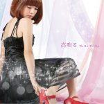 """[Single] Maiko Fujita – Takanaru """"Hiiro no Kakera S2"""" Opening Theme [MP3/320K/ZIP][2012.10.17]"""