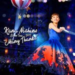 "[Concert] Kana Nishino – Dome Tour 2017 ""Many Thanks"" [BD][720p][x264][FLAC][2018.02.21]"