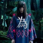 [PV] Sayuri – Tsuki to Hanataba [DVD][480p][x264][FLAC][2018.02.28]