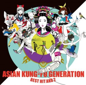 [Album] ASIAN KUNG-FU GENERATION – BEST HIT AKG 2 [FLAC/ZIP][2018.03.28]