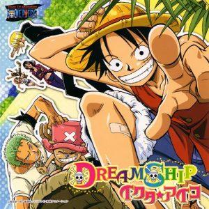 """[Single] Aiko Ikuta – DREAMSHIP """"One Piece"""" 14th Ending Theme [FLAC/ZIP][2004.08.11]"""