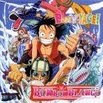 """[Single] Bon-Bon Blanco – Bon Voyage! """"One Piece"""" 4th Opening Theme [FLAC/ZIP][2004.01.14]"""