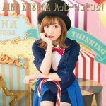 "[Single] Aina Kusuda – Happy Thinking! ""Ladyspo"" Theme Song [MP3/320K/ZIP][2018.04.25]"