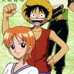 "[Single] Maki Otsuki – Memories ""One Piece"" 1st Ending Theme [FLAC/ZIP][1999.12.01]"