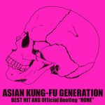"[Album] ASIAN KUNG-FU GENERATION – BEST HIT AKG Official Bootleg ""HONE"" [FLAC/ZIP][2018.03.28]"