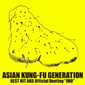 """[Album] ASIAN KUNG-FU GENERATION – BEST HIT AKG Official Bootleg """"IMO"""" [FLAC/ZIP][2018.03.28]"""