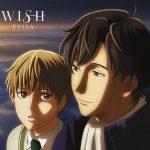 "[Single] ELISA – WISH ""Ginga Eiyuu Densetsu: Die Neue These – Kaikou"" Ending Theme [MP3/320K/ZIP][2018.05.02]"