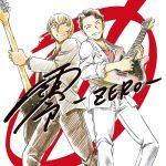 "[Single] Masaharu Fukuyama – Rei -ZERO- ""Detective Conan Movie 22: Zero's Executioner"" Ending Theme [MP3/320K/ZIP][2018.04.07]"