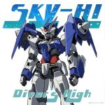 "[Single] SKY-HI – Diver's High ""Gundam Build Divers"" Opening Theme [MP3/320K/ZIP][2018.04.13]"