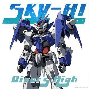 "[Single] SKY-HI – Diver's High ""Gundam Build Divers"" Opening Theme [MP3/320K/ZIP][2018.04.13]"