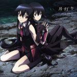 "[Single] Sora Amamiya – Tsukiakari ""Akame ga Kill!"" 2nd Ending Theme [MP3/320K/ZIP][2014.11.19]"