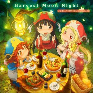 "[Single] Shino Shimoji & Aoi Yuki – Harvest Moon Night ""Hakumei to Mikochi"" Ending Theme [MP3/320K/ZIP][2018.03.07]"