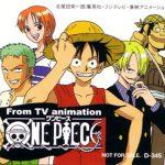 "[Single] Maki Otsuki – RUN! RUN! RUN! ""One Piece"" 2nd Ending Theme [FLAC/ZIP][2000.08.09]"