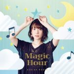 [Album] Maaya Uchida – Magic Hour [MP3/320K/ZIP][2018.04.25]