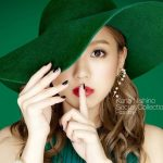 [Album] Kana Nishino – Secret Collection ~GREEN~ [FLAC/ZIP][2015.11.18]