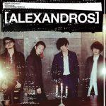 [Single] [Alexandros] – Hanauta feat. Tahi Saihate [AAC/256K/ZIP][2018.05.02]