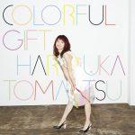 [Album] Haruka Tomatsu – COLORFUL GIFT [MP3/320K/ZIP][2018.05.02]